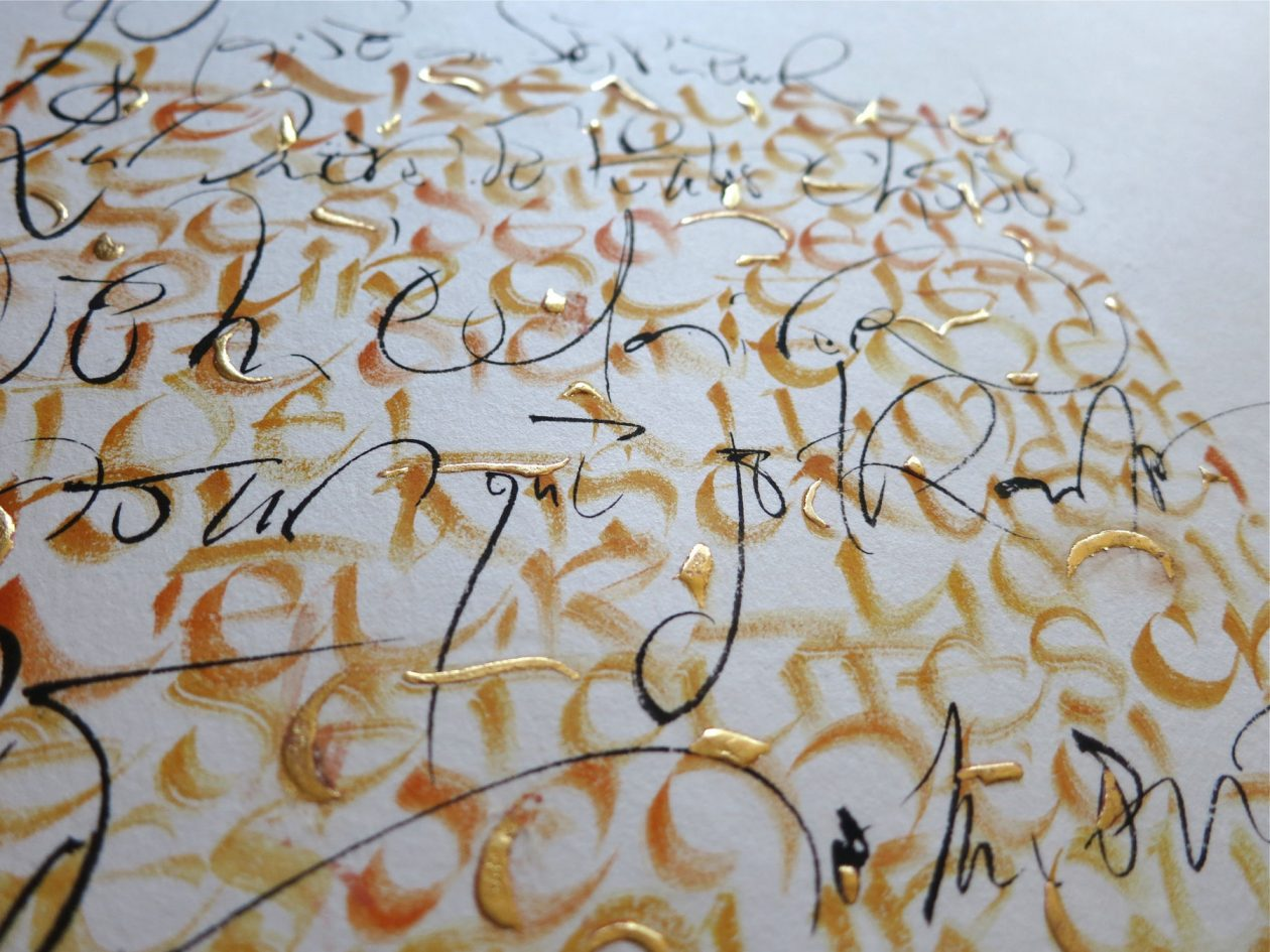 Une calligraphie contemporaine